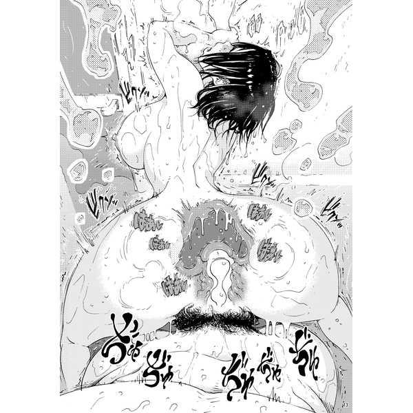 バツイチ body